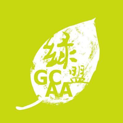 gcaa-thaubing-footprint
